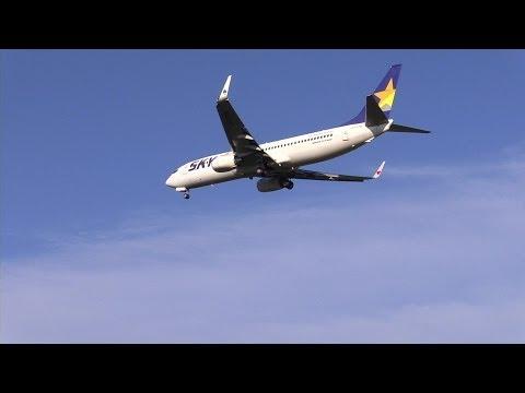 初冬の旭川空港 SKYMARK AIRLINES BOEING 737-800 JA737R