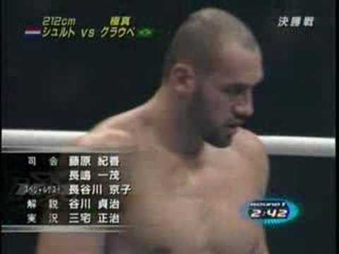 K1 2005 final: Schilt vs Feitosa