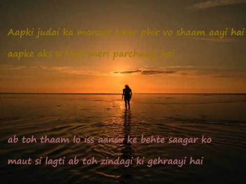 Tanha Dil Roya Re - Dhokha - Sad Hindi Song video