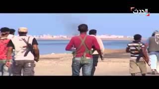 المقاومة تسيطر على الجزء الأكبر من مطار عدن