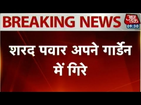 Sharad Pawar fractured after suffering a fall in his garden