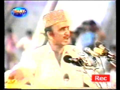 Ghulam Mustafa Khar vs Ijaz ul Haque_clip2.wmv