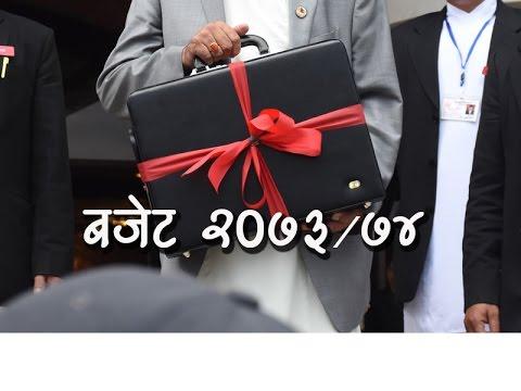 Nepal Budget 2073/74 LIVE