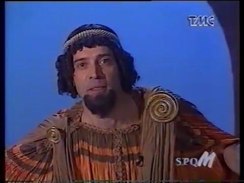 SPQM News - puntata 01 - La nascita di Roma