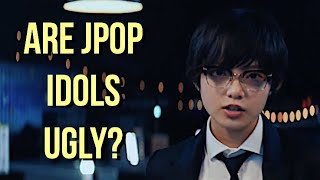 Download Lagu JPOP IDOLS/ARTISTS UGLY? (NO!) Gratis STAFABAND