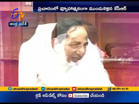 Telangana Election   KCR play a crucial role
