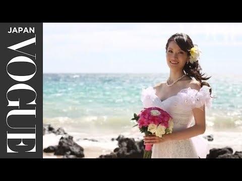 ムービーを独占公開!荒川静香のハワイウエディング_Vogue Wedding