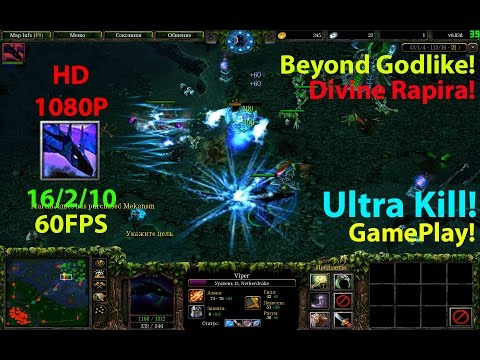 ★DoTa Viper - GamePlay 6.83★!KDA: 16/2/10! Ultra kill,★Beyond Godlike!★