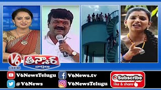 Fishes Released In Ponds In TS   Women Protest For Double Bedroom Houses In Khammam   Teenmaar News