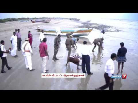 Olive Ridley turtles hatchlings released into sea in Nagapittanam