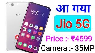 Jio Phone 3 aa gaya 5G Smartphone Price 4599 ।। Snapdragon 845 ।। Camera 35MP