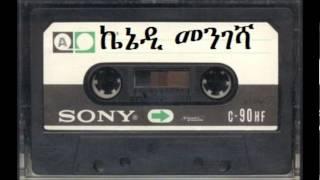"""Kennedy Mengesha - Kulkul Gedelu /""""ቁልቁል ገደሉ""""/ (Amharic)"""