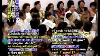WE ARE ALWAYS WIH GOD EVERY DAY Lecture by Supreme Master Ching Hai Surabaya,Indonesia-March 5,1993 2d.