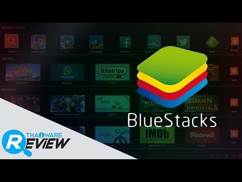สอนวิธีใช้ โปรแกรม BlueStacks จำลอง Android เล่น App แอนดรอยด์ บนคอม PC