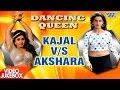 धमाकेदार डांस मुकाबला || Dancing Queen || Kajal Raghwani VS Akshara Singh || Video JukeBOX