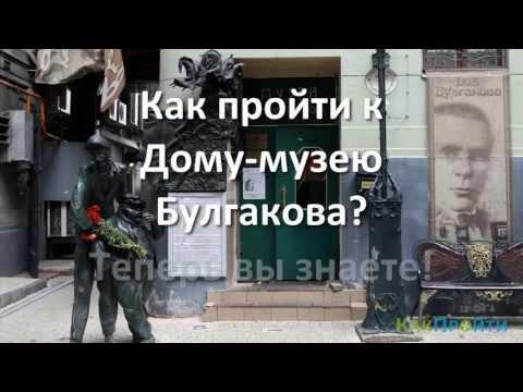 Отдается в дар Открытка из музея Булгакова (почтой)