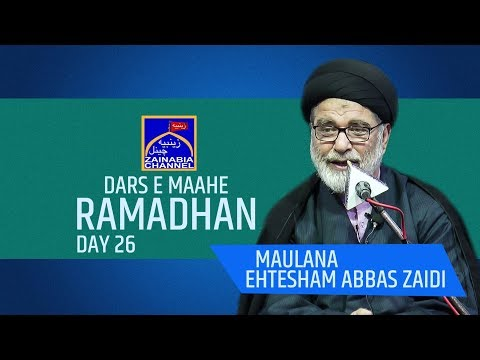 26th DARS -E- MAHE | RAMZAN BY | MAULANA EHTESHAM ABBAS ZAIDI | ZAINABIA IMAMBADA | 1440 HIJRI 2019