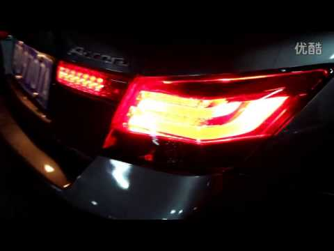 2008 2011 Honda Accord Led Tail Lights Bmw Sytle Youtube