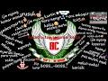 story WA#mundur alon-alon#class 8C