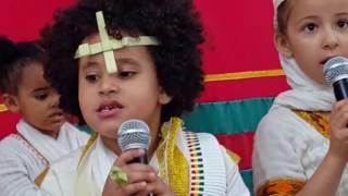 Hosana Bhitsanat andebet UAE Abudabi