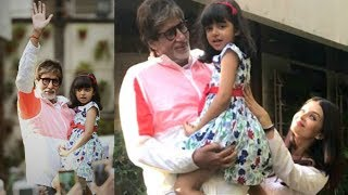 Amitabh Bachchan Granddaughter & Aishwarya Rai Daughter Aaradhya Waves Fans