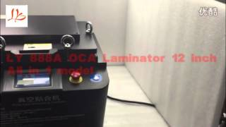 2015-2016 NEW LY 888A all-in-one touch screen OCA laminator