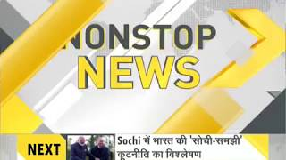 DNA: Non Stop News, May 21, 2018