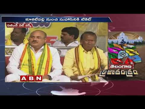 Ex-Minister Peddi Reddy likely to Contest from Huzurabad Constituency