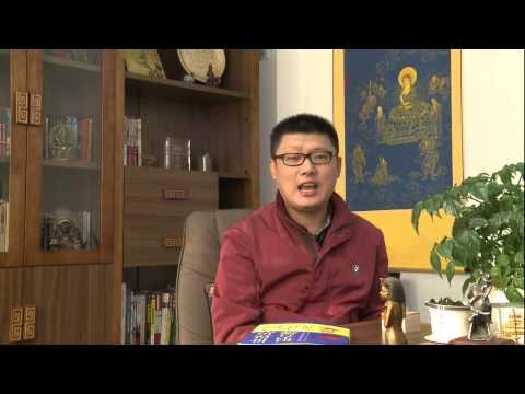 袁騰飛講日本史 第一集 日本文明誕生記