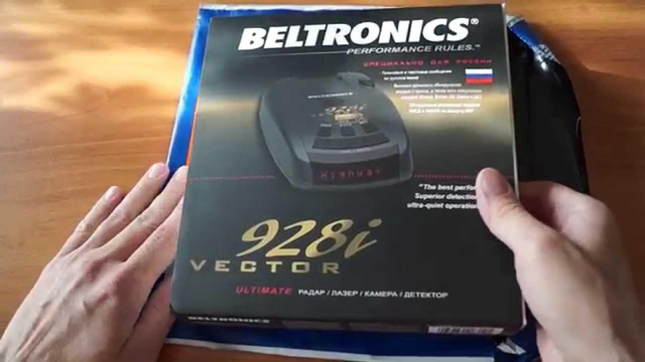 Escort Passport 8500 X50 >> Радар-детектор Beltronics V928iS - YouTube