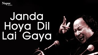 Janda Hoya Dil Lai Gaya - Nusrat Fateh Ali Khan Live | Evergreen Qawwali | Nupur Audio