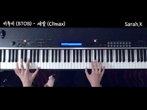 비투비 (BTOB) - 제발 (Climax) [Piano Cover]
