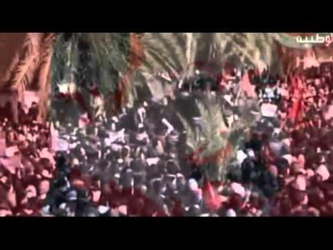 تونس عزيزة و غالية يا يمّة |في رثاء شكري بلعيد| محمد بحر | جمال قصودة