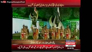 Army Chief warns enemies at 6th September GHQ Event Express News