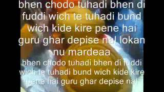 Download Balwant Singh rajoana at bhen chodo tuhadi bhen di fuddi wich te tuhadi bund wich kide kide .wmv 3Gp Mp4
