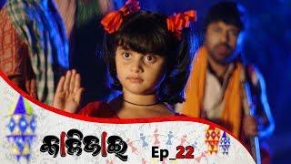 Kalijai | Full Ep 22 | 7th Feb 2019 | Odia Serial – TarangTV