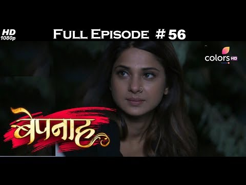 Bepannah - 4th June 2018 - बेपनाह - Full Episode thumbnail