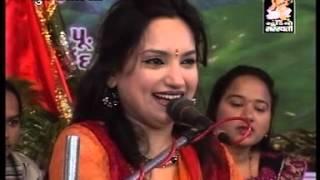 Mogal Chedta Kado Naag Sangeeta Labadiya - Santvani - Rajkot Live