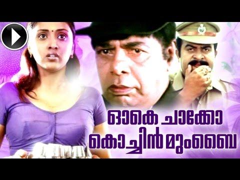 Oke Chacko Cochin Mumbai | Malayalam Full Movie | Comedy Movie