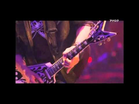 Michael Schenker Group (MSG) - On and On (Live 2010 Japan)