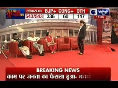 PM Manmohan Singh's farewell speech to nation