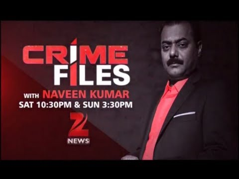 Zee News: Crime Files