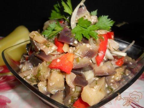 Салат из баклажана - особый рецепт.