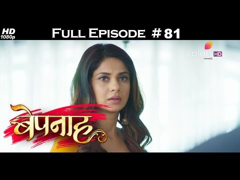 Bepannah - 9th July 2018 - बेपनाह - Full Episode thumbnail