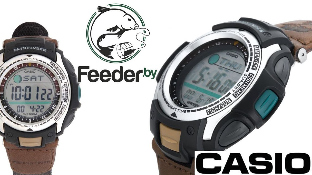Casio pathfinder fishing youtube for Casio pathfinder fishing watch