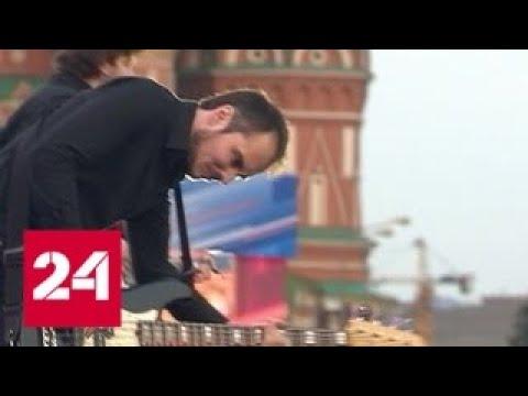 Грандиозный концерт в честь Дня России состоялся на Красной площади - Россия 24