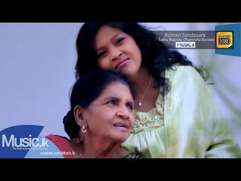 Kumari Sandasara - Latha Walpola Dhammika Bandara