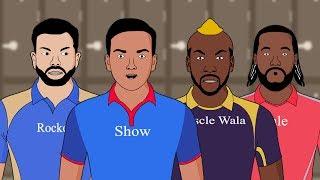 DC vs KKR | KXIP vs MI | IPL 2019