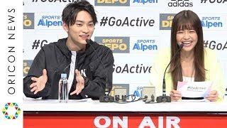 AAA・宇野実彩子&SKY-HIがラジオDJに!ファンからの質問でSKY-HIの意外なバイト歴が明らかに! 『adidas #GoActive』キャンペーンWEB CM発表会』
