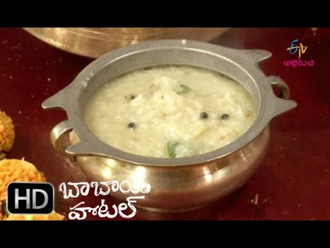 Ven Pongal | Babai Hotel | 10th October 2018 | Full Episode | ETV Abhiruchi